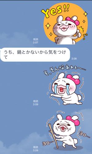 【企業マスコットクリエイターズ】もちぴょん Vol1.〜日常会話編〜 スタンプ (6)
