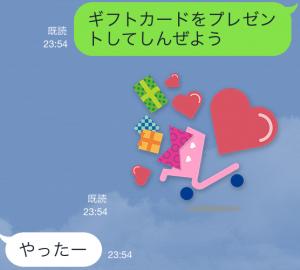 【隠しスタンプ】 JCBプレモカードのプリッチャオスタンプ(2015年06月22日まで) (9)