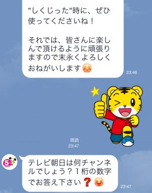 【隠しスタンプ】しくじり先生 スタンプ(2015年06月16日まで) (4)
