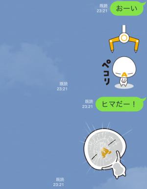【動く限定スタンプ】ざっくぅ スタンプ(2015年05月11日まで) (6)