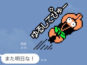 【ゲームキャラクリエイターズスタンプ】くにおくん スタンプ (8)