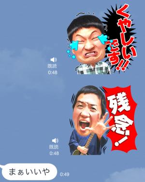 【音付きスタンプ】しゃべるワタナベ芸人 スタンプ (4)