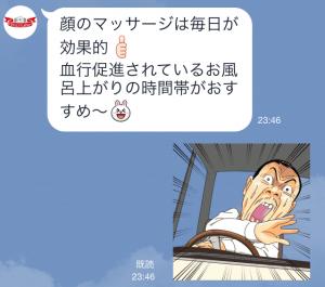 【隠しスタンプ】第3弾!しろくまのお医者さん シロピー スタンプ(2015年06月15日まで) (7)