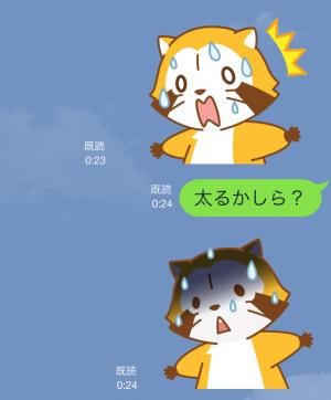 【公式スタンプ】GOGO!ラスカル アニメスタンプ (5)