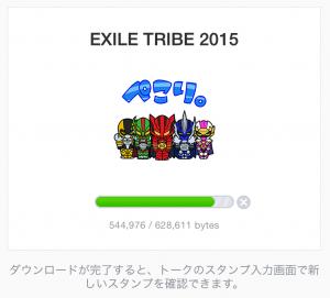 【隠しスタンプ】EXILE TRIBE 2015 スタンプ(2015年07月12日まで) (2)