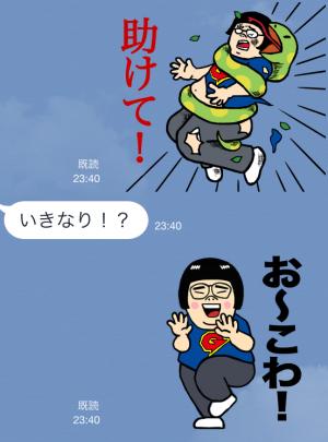 【芸能人スタンプ】ガリガリガリクソン スタンプ (4)