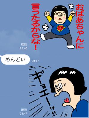 【芸能人スタンプ】ガリガリガリクソン スタンプ (6)