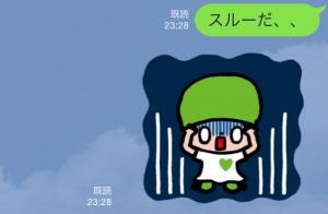 【シリアルナンバー】グリーン ダ・カ・ラ スタンプ(2015年07月13日まで) (10)