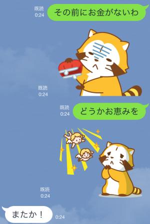 【公式スタンプ】GOGO!ラスカル アニメスタンプ (6)