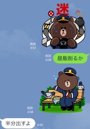 【隠しスタンプ】ブラウン運転手のLINE TAXI スタンプ(2015年04月29日まで) (11)