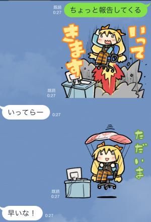 【企業マスコットクリエイターズ】ユニティちゃん スタンプ (5)