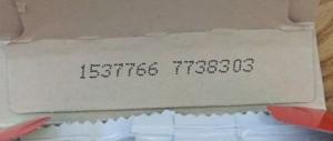 【シリアルナンバー】スヌーピーおでかけスタンプ<ポッキー> スタンプ(2015年09月21日まで) (3)