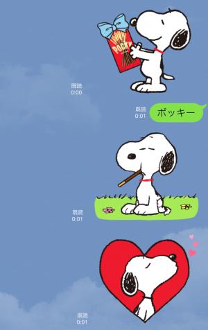 【シリアルナンバー】スヌーピーおでかけスタンプ<ポッキー> スタンプ(2015年09月21日まで) (12)