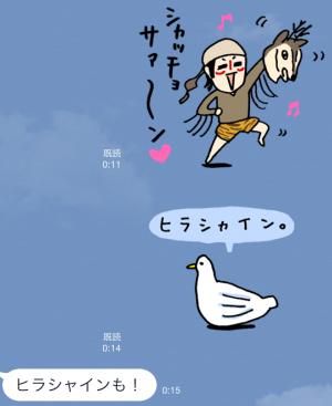 【芸能人スタンプ】バンビーノ スタンプ (6)