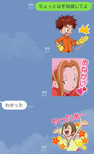 【公式スタンプ】デジモンアドベンチャー スタンプ (5)