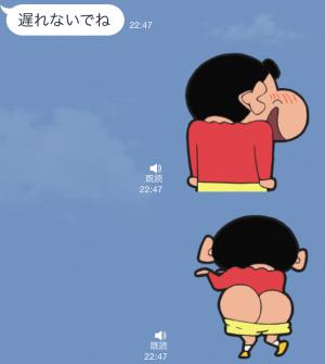 【音付きスタンプ】しゃべるゾ!クレヨンしんちゃんスタンプ (4)