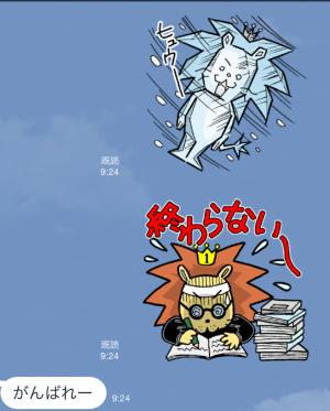 【大学・高校マスコットクリエイターズ】わーおくん スタンプ (7)