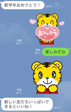 【動く限定スタンプ】動く♪しまじろう スタンプ(2015年04月20日まで) (8)