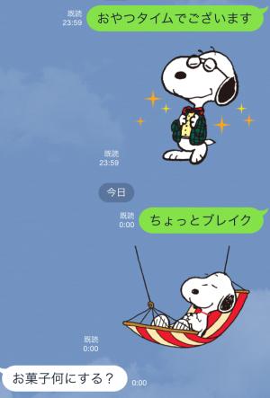 【シリアルナンバー】スヌーピーおでかけスタンプ<ポッキー> スタンプ(2015年09月21日まで) (11)
