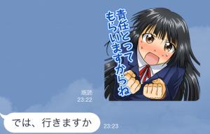 【限定スタンプ】電波教師 スタンプ (12)