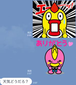 【テレビ番組企画スタンプ】そらジロー スタンプ (6)