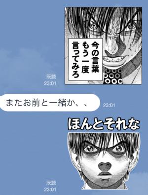 【アニメ・マンガキャラクリエイターズ】ブラックジャックによろしく!! スタンプ (4)