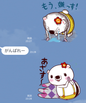 【大学・高校マスコットクリエイターズ】軍手ィオリジナルキャラクター『ぐんちぃ』 スタンプ (6)