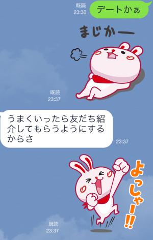 【隠しスタンプ】いいへやラビット スタンプ(2015年06月23日まで) (5)