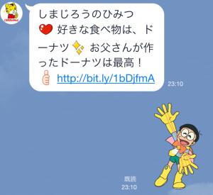 【動く限定スタンプ】動く♪しまじろう スタンプ(2015年04月20日まで) (7)