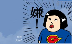【芸能人スタンプ】ガリガリガリクソン スタンプ (7)