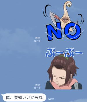 【アニメ・マンガキャラクリエイターズ】寄生獣 セイの格率 スタンプ (6)