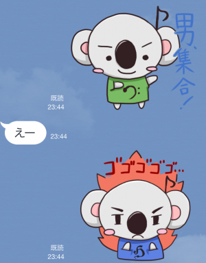【大学・高校マスコットクリエイターズ】コアラスくん スタンプ (5)