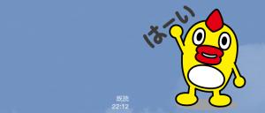 【動く限定スタンプ】進研ゼミ『高校講座』スタンプ(2015年05月04日まで) (5)
