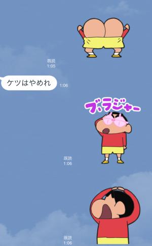 【公式スタンプ】動くゾ!クレヨンしんちゃんアニメスタンプ (4)