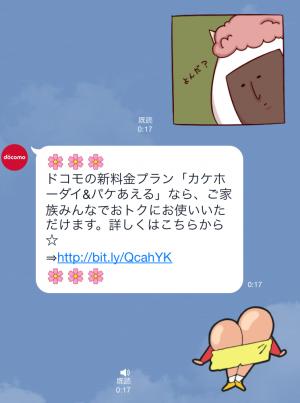 【隠しスタンプ】ドコモダケ 海外旅行篇 スタンプ(2015年09月30日まで) (3)