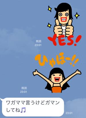 【限定スタンプ】悩みハジケろ!NoWorriesファンタ スタンプ(2015年04月20日まで) (8)