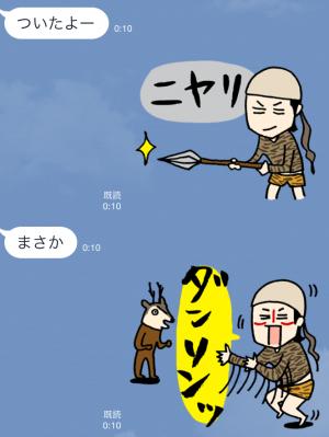 【芸能人スタンプ】バンビーノ スタンプ (3)