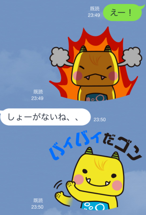 【ご当地キャラクリエイターズ】のPRキャラ「えちゴン」だゴン! スタンプ (6)