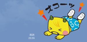 【隠しスタンプ】いいへやラビット スタンプ(2015年06月23日まで) (8)
