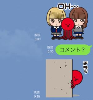 【隠しスタンプ】たことれんしば★限定スタンプ(2015年06月21日まで) (10)