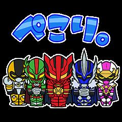 【隠しスタンプ】EXILE TRIBE 2015 スタンプ(2015年07月12日まで)