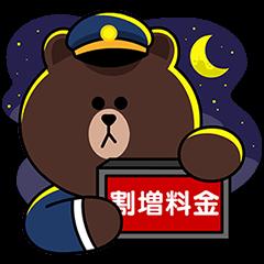 【隠しスタンプ】ブラウン運転手のLINE TAXI スタンプ(2015年04月29日まで)