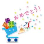 【隠しスタンプ】 JCBプレモカードのプリッチャオスタンプ(2015年06月22日まで)
