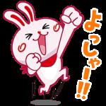 【隠しスタンプ】いいへやラビット スタンプ(2015年06月23日まで)