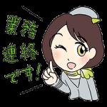 【無料スタンプ速報:隠しスタンプ】ソラシド エア CAスタンプ(2015年07月01日まで)