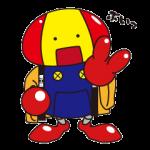 【大学・高校マスコットクリエイターズ】矢口くん スタンプ