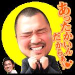 【音付きスタンプ】しゃべるワタナベ芸人 スタンプ