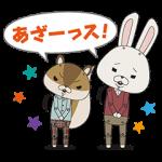 【音付きスタンプ】紙兎ロペ しゃべるスタンプ