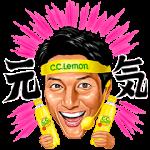 【隠しスタンプ】松岡修造の元気応援LINEスタンプ(2015年06月28日まで)