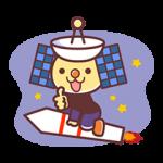 【ご当地キャラクリエイターズ】鹿児島県肝付町公認キャラ「いて丸」 スタンプ